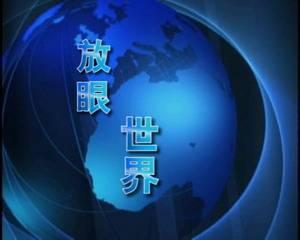 资讯类短视频_业内透露腾讯微视内幕短视频成移动互联网新